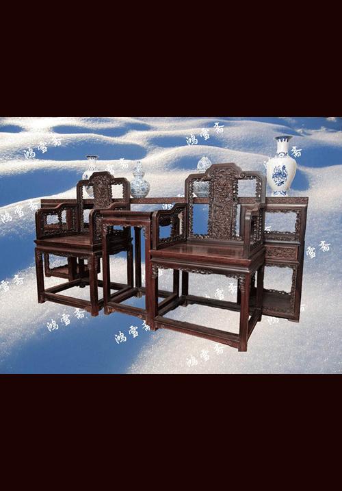 清紫檀條案及扶手椅